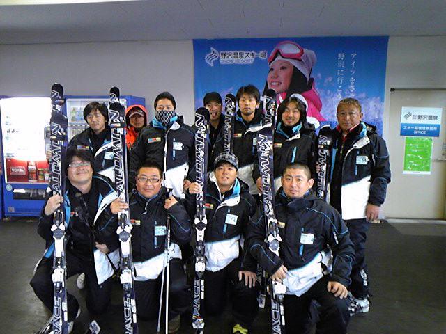 Salomon Ski Staff