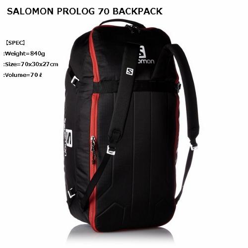 Salomonsb0622_3