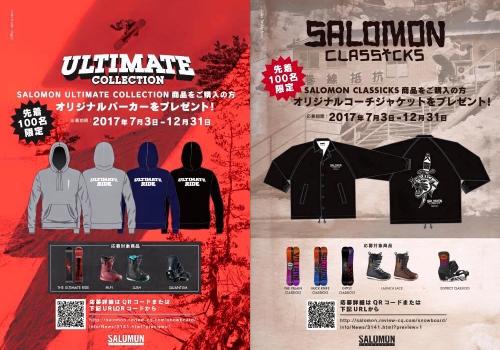 Salomonsb1122_1