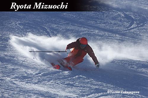 Mizuochi_2